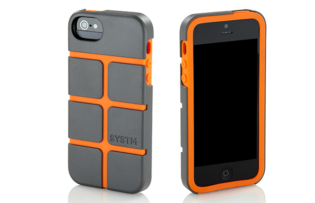 coque iphone 5 haute protection